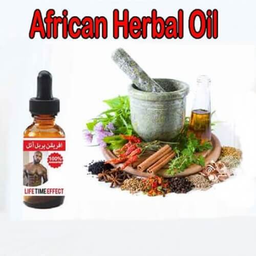 African Herbal Oil in Pakistan