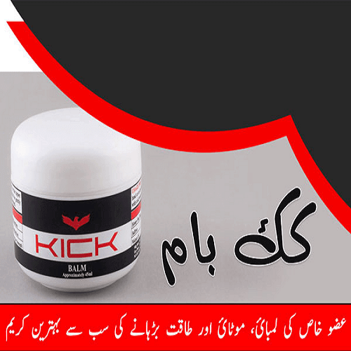 Kick Balm Price in Pakistan